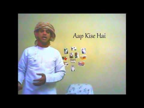 Learning English, Arabic, Hindi and Urdu