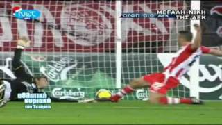 Ολυμπιακος - AEK 1-2 (2010-Full highlights)