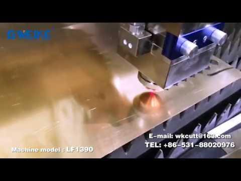 Gweike LF1390 High Precision Fiber Laser Cutting Machine Make Brass Beautiful Ornaments