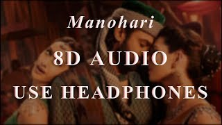 Jay Jaykara In 3D | Use headphones || By 8D Music - PakVim net HD