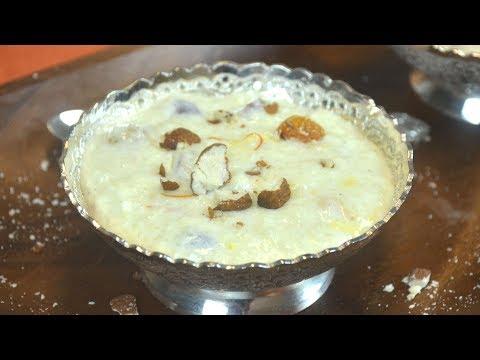 Phirni | Firni Recipe | Rice Pudding In 10 Minutes