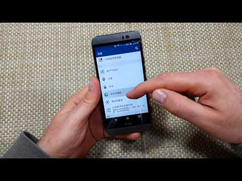 HTC One M9 How to Change your Language back to English or any other language