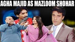 Agha Majid As Mazloom Shohar - CIA - 25 November 2017 | ATV