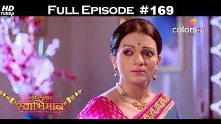 Ek Shringaar Swabhimaan - 10th August 2017 - एक श्रृंगार स्वाभिमान - Full Episode