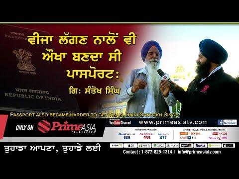 Prime Report #68_Giani Santokh Singh - Passport Also Became Harder To Get Visas