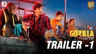 Gorilla - Official Trailer 1 (Tamil) | Jiiva, Shalini Pandey, Yogi Babu, Sathish | Sam CS | DonSandy