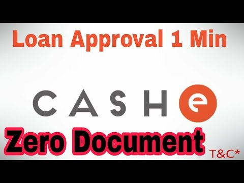 Cash E how to get personal loan in 1 minutes || no paper work no phone call