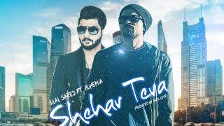Shehar Tera - Bilal Saeed ft. Bohemia | New 2017 Urban Beat | bilal saeed ft. bohemia type beat