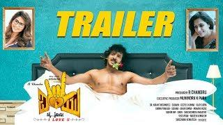 I Love You Telugu Trailer | New Telugu Trailer 2019 | Upendra, Rachita Ram | R Chandru | Sonu Gowda