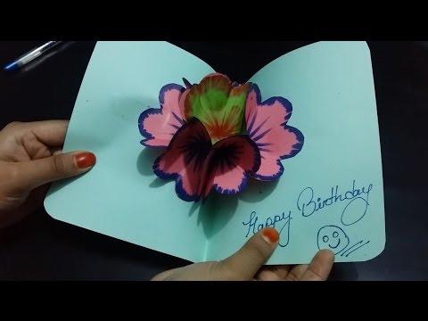 Amazing paper tricks - Origami & Crafts