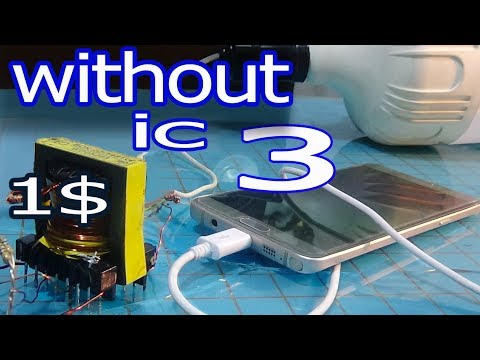 How to Make 12V DC to 220V AC, to charge the phone and light the halogen lamp