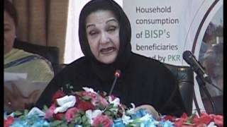 Begum Kalsoom Nawaz