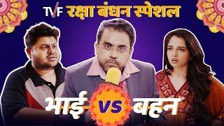 Post Match Presentation | Bhai Vs Behen