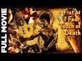 Fist Of Fear Touch Of Death (1980) Full Hindi Dubbed Movie | Martial Arts Movie