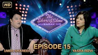 The Shareef Show Mubarak Ho  | Episode 15 | Yusra Rzvi | HD