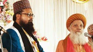 Shaykh ul Islam Syed Madni Miya Ki Shaan By Mujahide Islam Syed Alamgir Ashraf Ashrafi ul Jillani