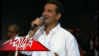 Kol Ma Nadeit Yahoo - Mohamed Tharwat  كل ما ناديت ياهو  - محمد ثروت