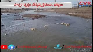 బాసర గోదావరి నదికి జలకళ l Water Level Rises at Basara | CVR News