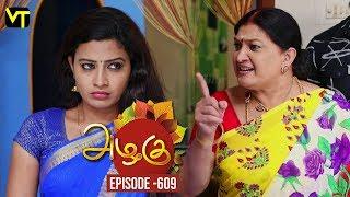 Azhagu - Tamil Serial | அழகு | Episode 609 | Sun TV Serials | 20 Nov 2019 | Revathy | Vision Time