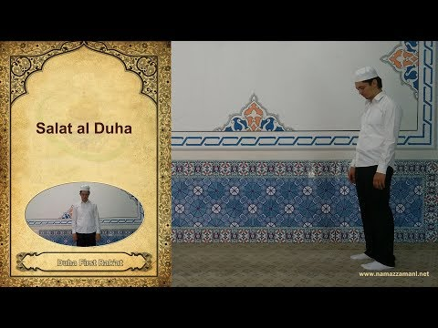 How to perform  Salat al-Duha?
