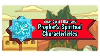 Episode 2: Prophet