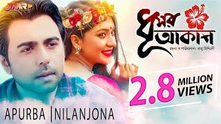 Bangla Natok    Dhushor Akash    Apurba    Nilanjona Neela    Mithila    2018