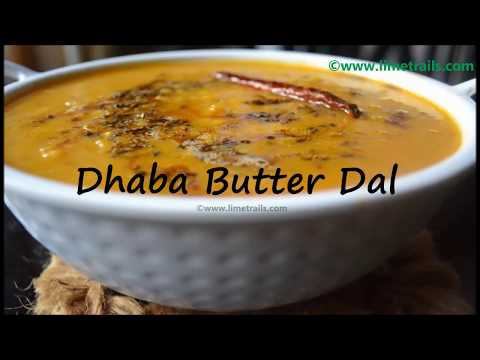Dhaba Butter Dal Recipe || How To Make Dhaba Style Butter Dal Fry || होटल जैसी दाल फ्राई तड़का