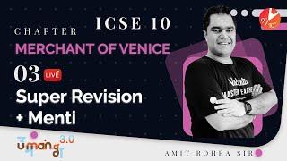 Merchant of Venice L-3 (Super Revision + Menti Quiz) ICSE Class 10 English   Semester 1   Vedantu
