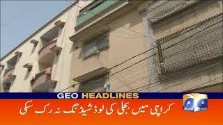 Geo Headlines - 05 PM - 22 May 2018