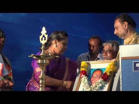 TNCIA 49th AGM at Rameshwaram