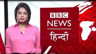 Iran के हमले की आशंका से Britain ने Gulf में बढ़ाई टैंकरों की सुरक्षा: BBC Duniya with Sarika