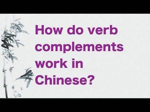 What are verb complements in Chinese?