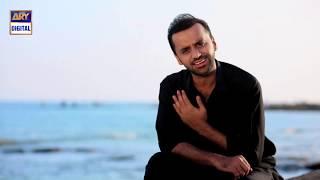 Rabi ul Awwal 2018 – Waseem Badami – Naat Allah Huma