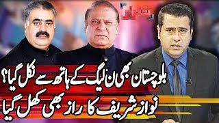 Takrar with Imran Khan - 9 January 2018 | Express News