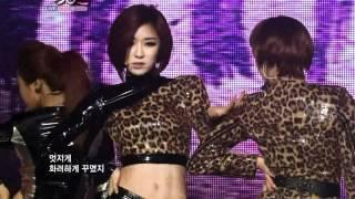 Dal Shabet - Hit U (Live Mix Version)