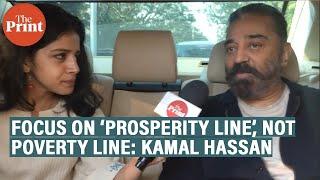 Coimbatore South has seen 'engineered communal disharmony', needs a voice like mine: Kamal Haasan