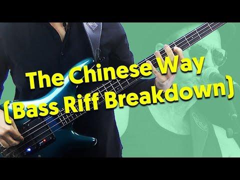 The Chinese Way (Bass Riff Breakdown)