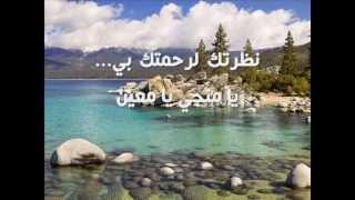 أنت ربي للمنشد اليمني المتألق: عبدالقادر قوزع