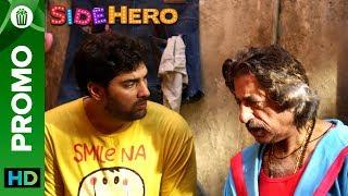 Krazzy and Konstipated, Kunaal! | SIDEHERO | An Eros Now Original Series | Full Episodes On Eros Now