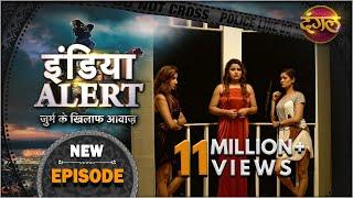 India Alert    New Episode 209    Khunkhar Aurten ( खूंखार औरते )    इंडिया अलर्ट Dangal TV