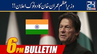 News Bulletin | 6:00pm | 20 April 2019 | 24 News HD