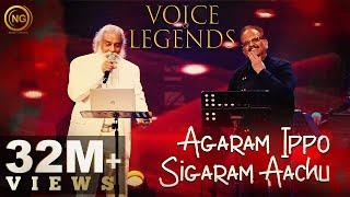 Agaram Ippo Sigaram Aachu   K.J.Yesudas, S.P.Balasubrahmanyam   Sigaram   Voice of Legends Singapore