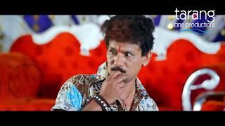 Finally Bada Bhai Basile Bahaghara Bedire | Papu Pom Pom, Babushan | Love Station Odia Movie