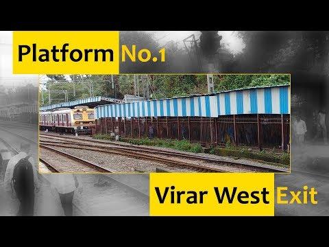 Virar West || Platform No. 1 || Exit || Icepeak Travel