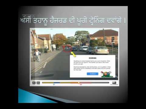Driving theory in punjabi