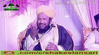 SIRF ALLAH SE LENA BOLNEWALO KU JAWAB Allama Ahmed