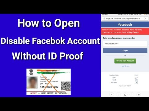 (Hindi) How to Get back Disabled Facebook account without ID proof | Facebook new update 2018