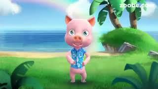 życzenia Z Okazji Dnia Mężczyzny świnka Chudzinka