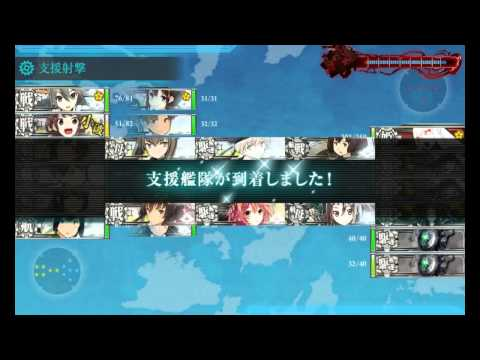 Securing the Midway Islands .. Kancolle 2014 Summer E-5