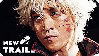 Gintama US Trailer (Eng Sub) Live Action Movie
